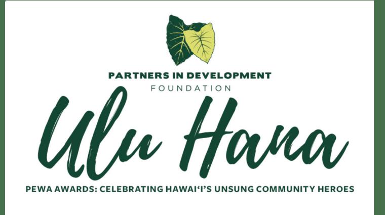Ulu Hana Pewa Logo